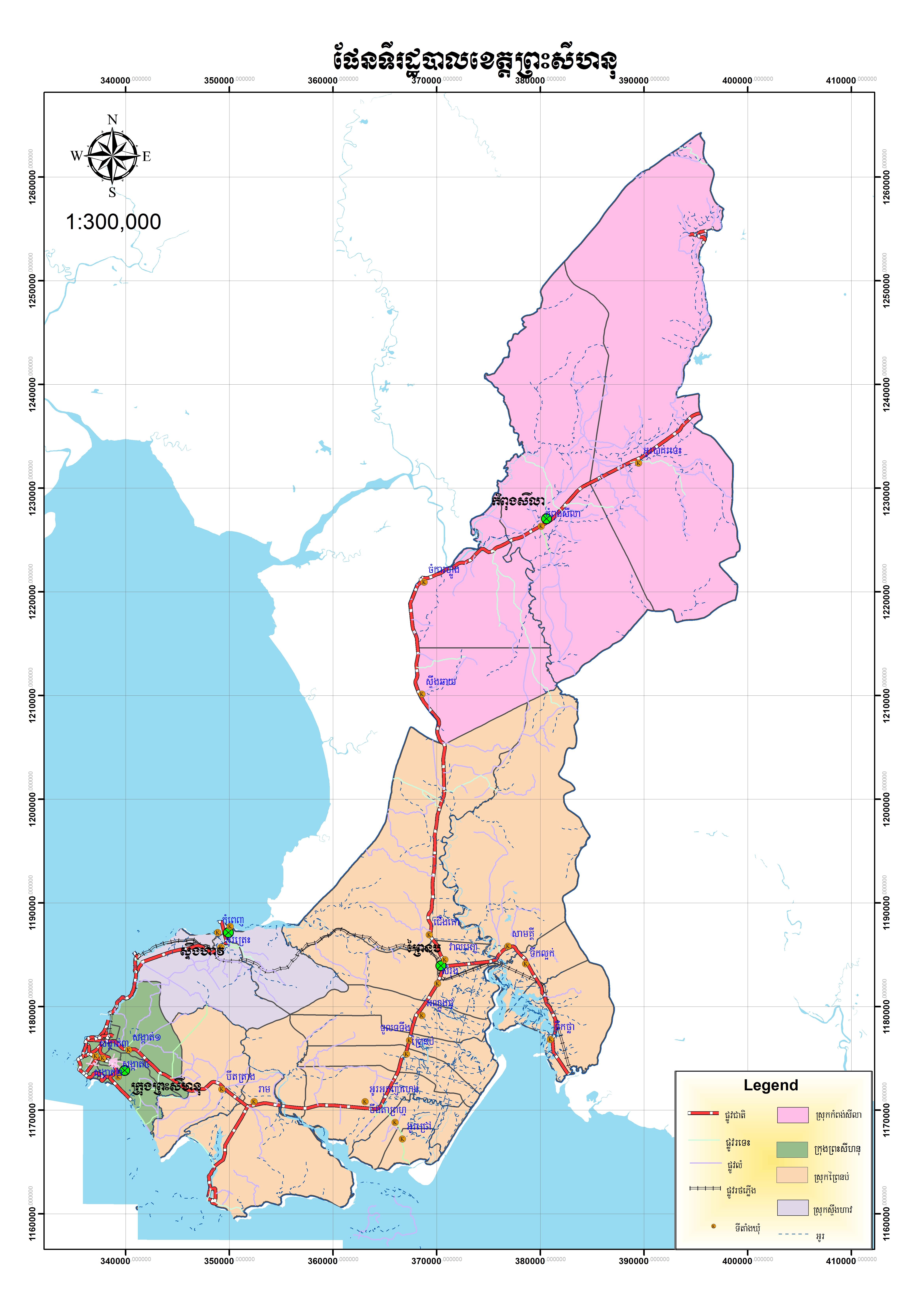 sihanouk-province-map
