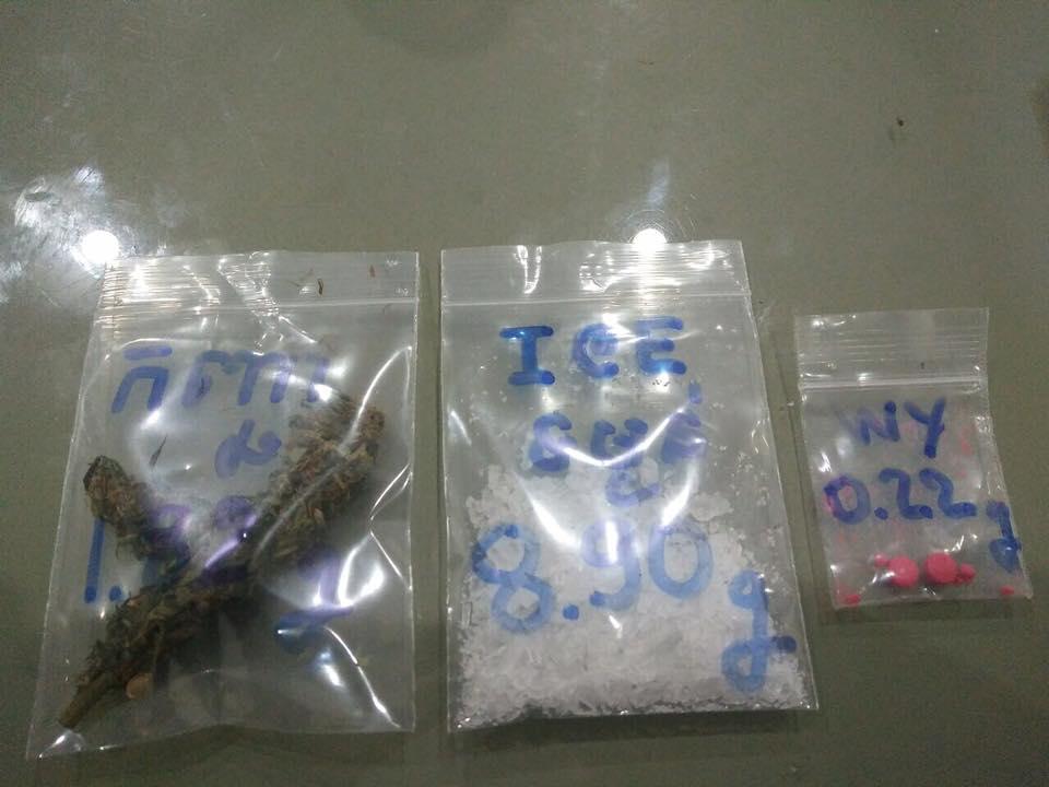 drug66