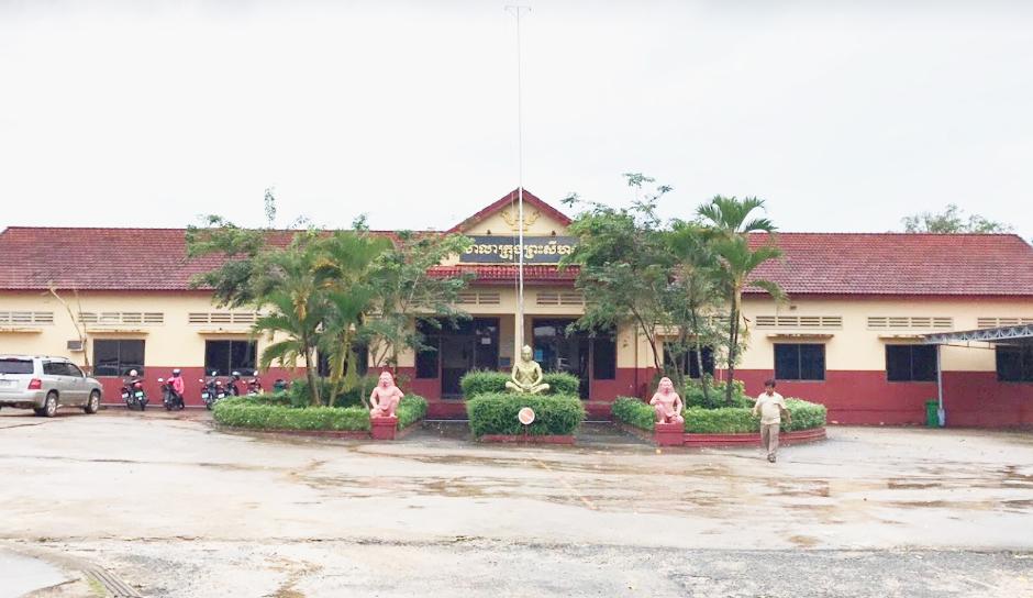 krung-house