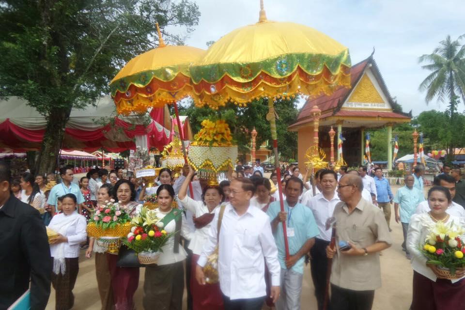 kathen-festival