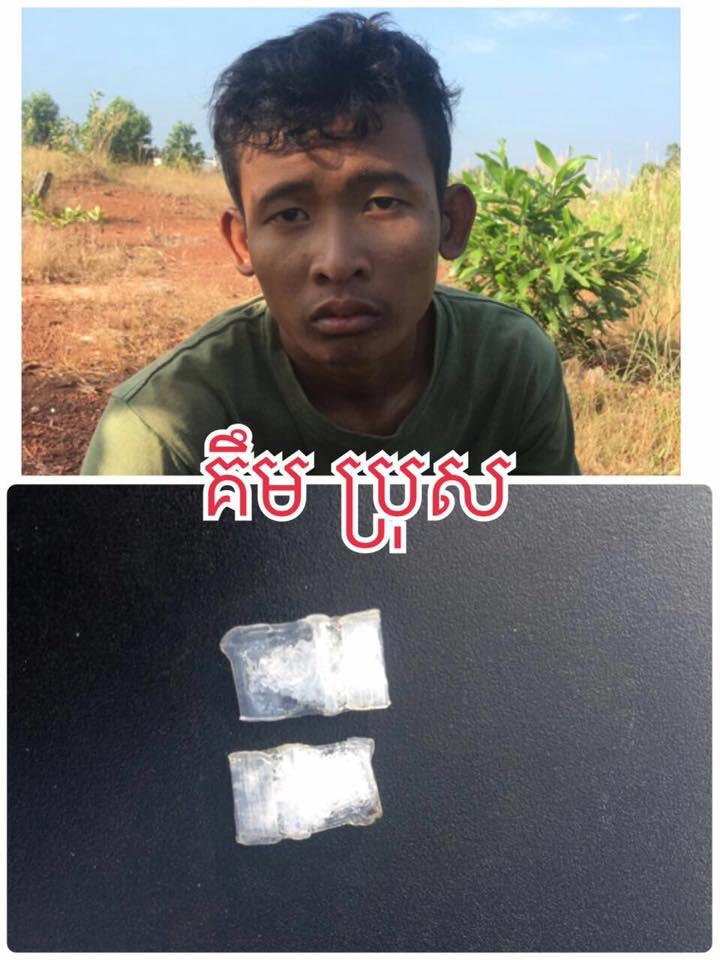 drug1
