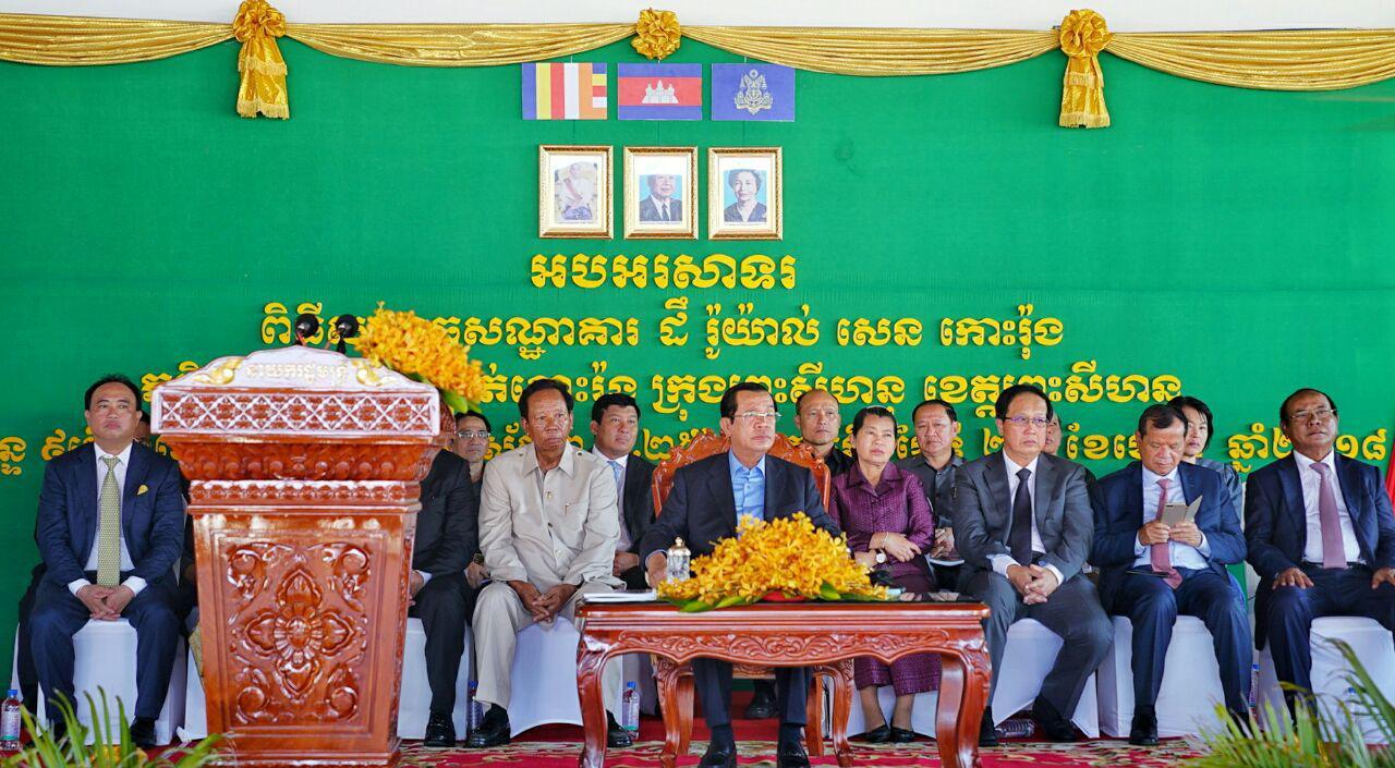 inauguration The Royal Sand Koh Rong5