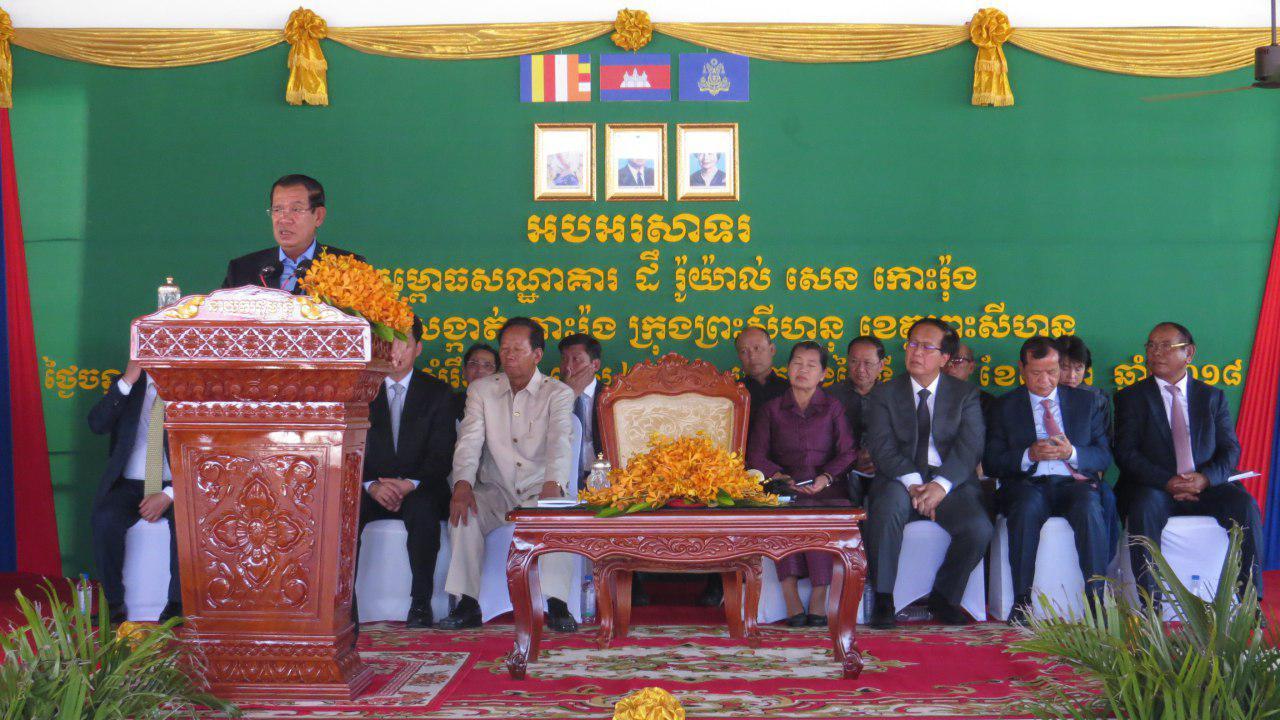 inauguration The Royal Sand Koh Rong9